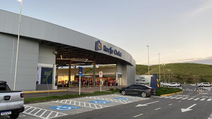Recife Outlet